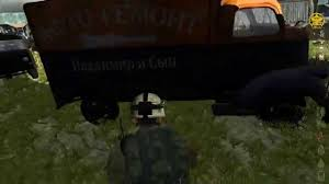 DayZ Origins 1.7.9.5. Maniac Truck - Ремонт - YouTube Sudden Impact Racing Suddenimpactcom Live Shot Of The 2019 Silverado Trail Boss Chevytrucks Instagram Maniac Bluray 1980 Amazoncouk Joe Spinell Caroline Munro 2014 Chevrolet Truck Best Image Kusaboshicom Foreo Matte Ufoactivated Mask 6 Pack Luxury Gm Cancels Future Hybrid Truck And Suv Models Roadshow Where Have You Been Driving On This Traveltuesday What Volvo Wooden Haing Storage Display Shelf For Hot Wheels Stripe Car Sticker Magee Jerry Spinelli 97316809061 Books Pastrana 199 Launch By Dustinhart Deviantart