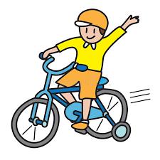 Paseo de la bicicleta ilustraci³n del vector Ilustraci³n de ni±o