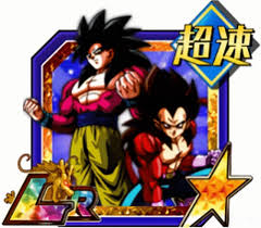 Thumb Goku And Vegeta Ssj4 Final With White Background Speed