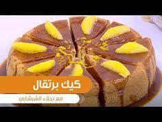 410 07 cake arab ideas cake desserts food