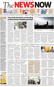 The News Now 11718 TheNewsNow FrontPage Pinterest Farooq