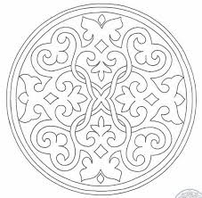 Arabic Patterns Colouring Book Free Printable Islam Symbol