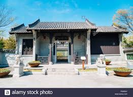 100 Www.home And Garden Chinese Traditional House And Garden Stock Photo 206543063