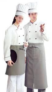 habit de cuisine chef s coat chef clothing chef clothes chef vest chef uniforms