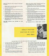 ce siege air safety card air india collector