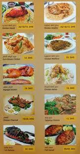 asma cuisine nujoom al asma restaurant cuisine menu zomato