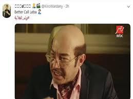 صور رواد تويتر يقارنون مشاهد ولد الغلابة بـ breaking bad