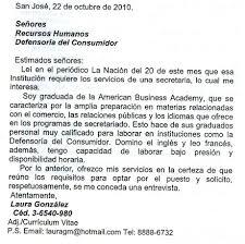 Gestión Administrativa Carta De Ofertas
