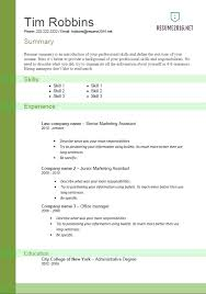 Functional Resume Examples 2016 Feat Template To Frame Cool Objective Retail 359
