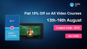 Flat 15% Off On All Adda247 Video Courses Coupon Codes Cheapest Dinar Buy Iraqi Zimbabwe Customer Marketing Coupons Bonanza Help Center Get Upto 50 Off On Video Courses By Adda247 Sale Realme 2 Pro Online India 11 Tb 4g Data Agmwebhosting Avail 20 Discount Theemon Themes Templates And Plugins Com Coupon Code Tce Tackles 11th Lucky Draw Hypermarket Easymytrip New Year Fashion Chauvinism Diwali Offer Comforto Mattrses Printable Coupons Cinnati Zoo Sneakers Couponzguru Discounts Promo Offers In