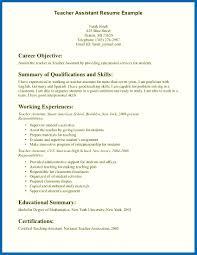 Objective For Resume Teachers Examples Best Letter Sample