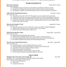 Binghamton University Cover Letter Awesome Technical Recruiter