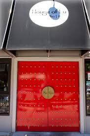 100 House Of Lu Of Restaurantweek Mdjonlinecom
