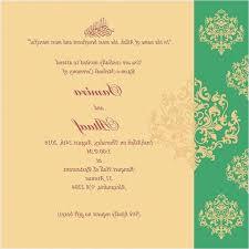 Lovely Wedding Card Invitation