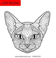 Black And White Hand Drawing Doodle Coloring Cat Book For Adults Amazing Cats Head