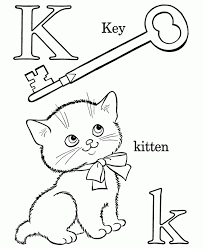 Free Downloads Coloring Key Page Printable On