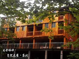 100 Houses In Nature Homestay House Of Longsheng China Bookingcom