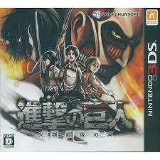 Final Fantasy Theatrhythm Curtain Call Best Characters by Pre Order News Shingeki No Kyojin Soul Sacrifice Delta