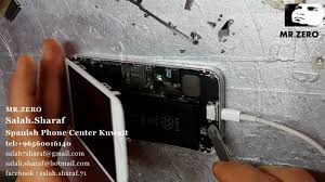 How to repair Iphone 5 not Charging and Battery Drain and not USB