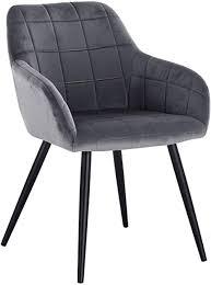 woltu esszimmerstuhl bh93dgr 1 1 stück küchenstuhl polsterstuhl wohnzimmerstuhl sessel mit armlehne sitzfläche aus samt metallbeine dunkelgrau