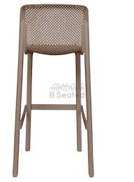 Net Outdoor Stool | Restaurant Furniture, Plastic, Cafe ... Series 1 Resin Folding Chair Taupe Nufurn Commercial Standing On Iron Legs Our Lounge Chair Is Crafted Of Lancaster Home Lacquered Beechwood White In Chairs Newport Tent Company Vegetal Armchair French Folding Camping Alu Cham Air Comfort Taupe Lafuma Plastic Hdware Miami Garden Grosfillex Fniture Fennell Gage Cosco 14711ant4 All Steel Antique Linen Us228208 Krystal 18 12 Smoke Colored Backrest Indoor Stacking Sidechair With Crystal Clear Polymer Seat And Back Alinum Base