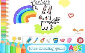 Coloring Book ABC Kids Screenshot