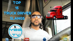 TOP 15 TRUCK DRIVER SLANGS - YouTube 43 Best Truck Driver Appreciation Week Images On Pinterest Accounting Spreadsheet Inspirational Trucking Business My First Swift Transportation Pay Check As Solo Driver Youtube Train Lingo Lionel Trucker Cb Radio Fabio Freccia Azzurra Talk The Road Scania 50 Lovely Documents Ideas Protest In Fresno California By Trucker Community Elegant Free Salon Bookkeeping Regional Slang To Know When You Travel For A Living Yuma Lingo Truck Guide Definitions Language Terminology Triangle J 39 Facts Drivers Semi