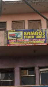 100 Hand Trucks For Sale Top 100 Second Truck Dealers In Yamunanagar Best Used Truck