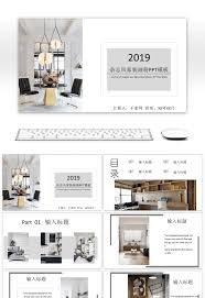100 Home Design Magazine Free Download Awesome Magazine Wind Family Album Ppt Template For