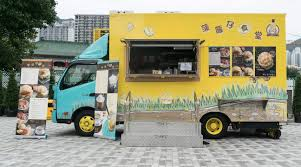 Pineapple Canteen Food Truck, Hong Kong (Discount Voucher) - Klook 2017 Dodge Lunch Canteen Truck Used Food For Sale In New Pix Of My 05 Green Titan Nissan Forum Canteen Truck Saint Theresa Parish Gnaneshwar Mobile Nandyal Check Post Tiffin Services Van Starline Autobodies Us Army Air Force Service North Africa 2014 Chevy 3500 Texas Pan Baltimore Trucks Roaming Hunger Pennsylvania Ottawasalvationarmy On Twitter Our Emergency Disaster Are
