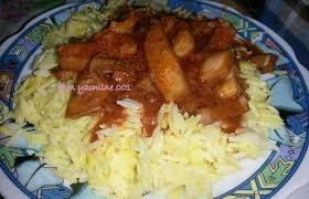 cuisine avec du riz riz au safran avec sépia en sauce la cuisine d oum yasmine001