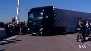 First Self-Driving Truck Debuts On European Highways Plant It Earth Truck Wrap The Alien Attack Is Evywhere Map Of Bastille Day Truck Route Transport Trucks And Trailers Buy Meet The Nest Fire 454 Grill Food Trucknet Uk Drivers Roundtable View Topic Ford Cargos Request El Dorado Found On Google Now Expedition Launched To Kuhn Rv Family Owned Operated Since 1976 10 Best Maps Tips Tricks Time Lumberton North Carolina 34371566n 79 33746w Download World Driving Simulator Apk Free Game For Android