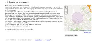 Front Desk Jobs Nyc Craigslist by The Weirdest Job Openings In The Bay Area U2013 The Bold Italic