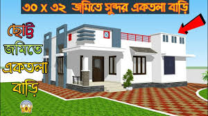 100 Bangladesh House Design 30X32