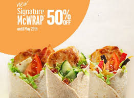 Coupons Mcdonalds - Liver Detox Supplement Mcdonalds Card Reload Northern Tool Coupons Printable 2018 On Freecharge Sony Vaio Coupon Codes F Mcdonalds Uae Deals Offers October 2019 Dubaisaverscom Offers Coupons Buy 1 Get Burger Free Oct Mcdelivery Code Malaysia Slim Jim Im Lovin It Malaysia Mcchicken For Only Rm1 Their Promotion Unlimited Delivery Facebook Monopoly Printable Hot 50 Off Promo Its Back Free Breakfast Or Regular Menu Sandwich When You
