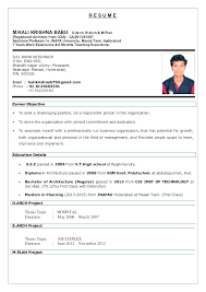 Latest Resume Templates Federal Template Format Updated Formats 1