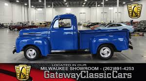 1949 Ford F1 | Gateway Classic Cars | 360-MWK Kennyw49 1949 Ford F150 Regular Cab Specs Photos Modification Info Truck Drawing At Getdrawingscom Free For Personal Use 134902 F1 Pickup Youtube Ford Sale Halfton Shortbed Hot Rod Network 1959 F100 Green White Concept Of 2016 Kavalcade Kool Auctions F5 Flatbed Owls Head Transportation Museum Model F 6 Sales Brochure Specifications Car And Wallpapers