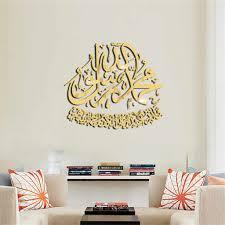mode muslimischen drei dimensional kristall spiegel aufkleber home wohnzimmer schlafzimmer dekoration grün wasserdichte wand aufkleber