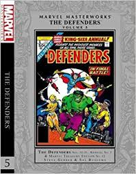 Amazon Marvel Masterworks The Defenders Vol 5 9780785191827 Steve Gerber Sal Buscema Books