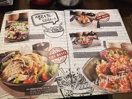 3 pi鐵es cuisine 3 pi鐵es cuisine 100 images 山區裡的走走趯趯simplylife bakery