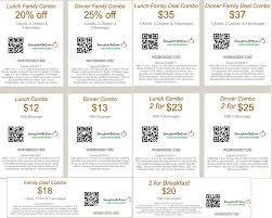 Souplantation Coupon On Phone - Best Coupons Souplantation Coupon On Phone Best Coupons Home Perfect Code Delta 47lm8600 Deals Rental Cars Coupons Discounts Active Discounts Alamo Visa Ugly Sweater Run Flyertalk For Alabama Adventure Park Super Atv Rental Car 2018 Savearound Members Fleet The Baby In The Hangover Discount Hawaii Codes Radio Shack Entirelypets Busch Gardens Florida Costco Weekly Book Tarot