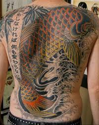 50 Tattoos For Men