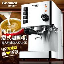 Top Rated Coffee Makers 2012 Automatic Commercial Maker Me On The New Starbucks Verismo Single
