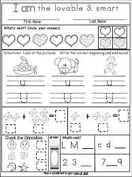 100 Starfall 3 School Homework Worksheets Kindergarten Games For