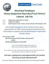Northampton, MA - Official Website Recruiting And Retaing Women In Trucking Fleet Owner Cdl Jobs Local Truck Driving Boston Ma Home Lily Transportation Trucking Logistics Atlas Llc What You Need To Operate A Bucket Or Digger Derrick Under Commercial Drivers License Wikipedia Barrnunn Inexperienced Roehljobs School United Coastal Full Time Archives Road Neighbors Teamsters 25 Charlestown Massachusetts