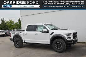 Oakridge Ford | New Inventory Listing