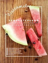 Designvertise Yummy Food Poster Designs 4