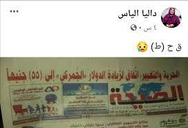 البدوي سعر الدولار الجمركي لن يعدل الا كوش جوهرة