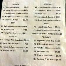 peking kitchen menu – hicroub