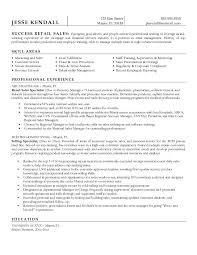 Resume Retail Objective